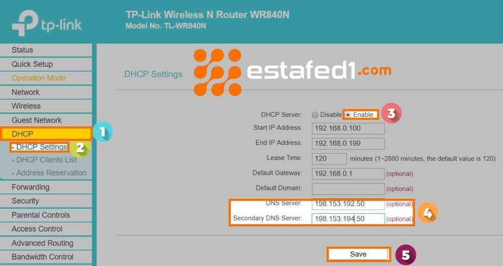 حجب المواقع الإباحية نهائيًا من الراوتر TP Link
