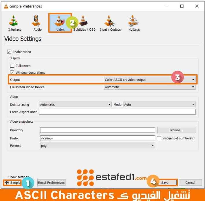 . عرض الفيديو كـ ASCII Characters داخل VLC