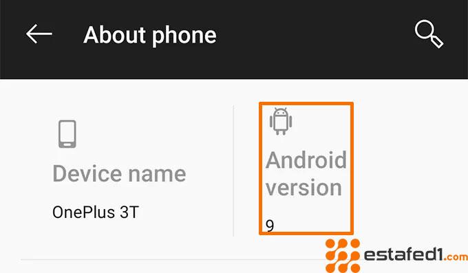 معرفة إصدار هاتفك هل يتوافق مع خاصية العثور على جهازي أم لا