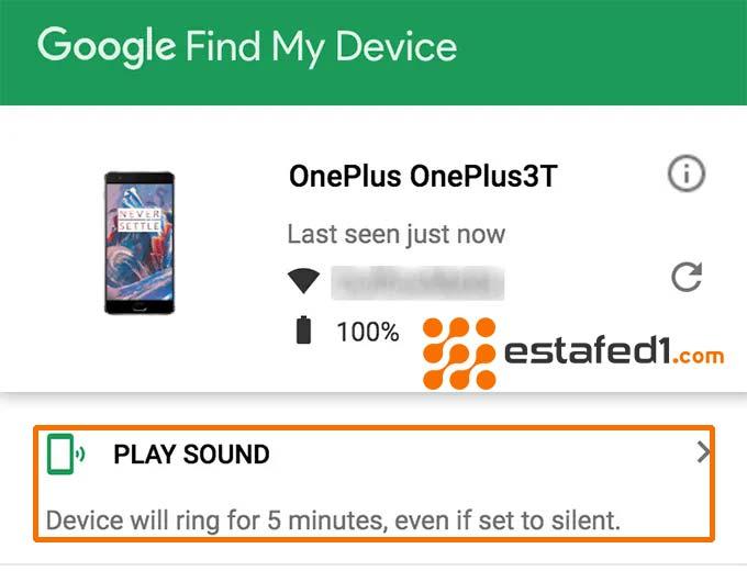 تنبيه صوتي في حالة نسيان مكان اتفك من خلال تطبيق العثور على جهازي