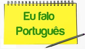traductor-portugues.jpg