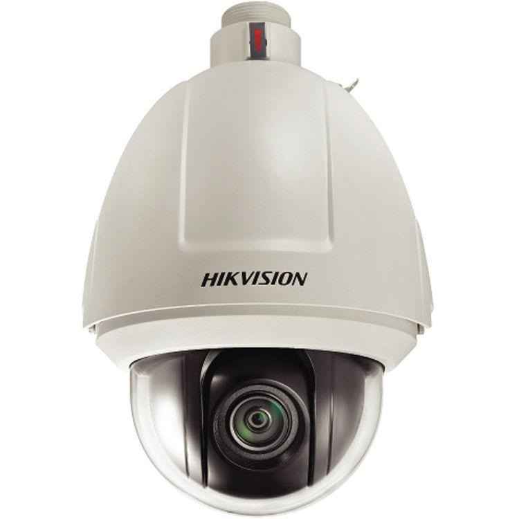 Hikvision DS-2DF5286-A IP Camera - eStallBD