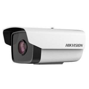 Hikvision DS 2CD1221 I3 Bangladesh Trimatrik
