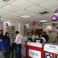 Digitel con nuevo Centro de Atención Express en San Carlos