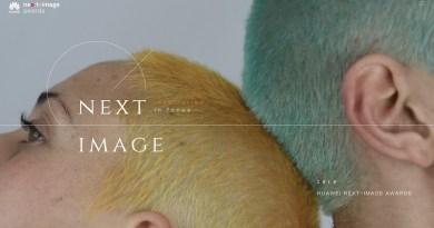 Aún tienes tiempo de participar en los Premios HUAWEI NEXT- IMAGE 2019