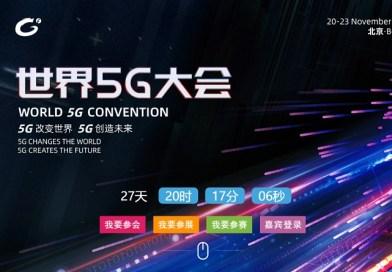 Convención Mundial de 5G de 2019 comienza en Pekín