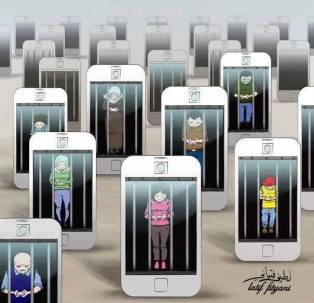 Esclavos tecnologia