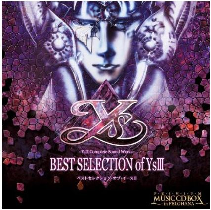 best-selection_cover