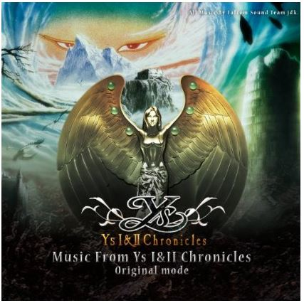 ys_chronicles-original-cover