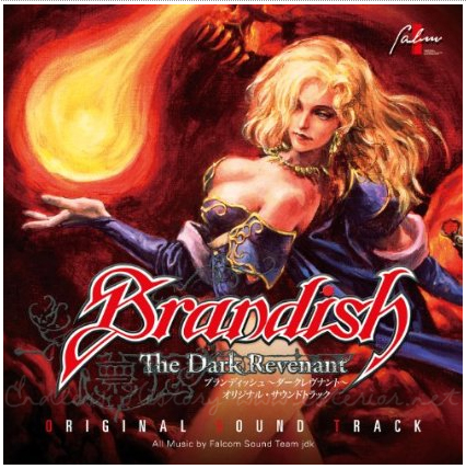 brandish-dr_cover