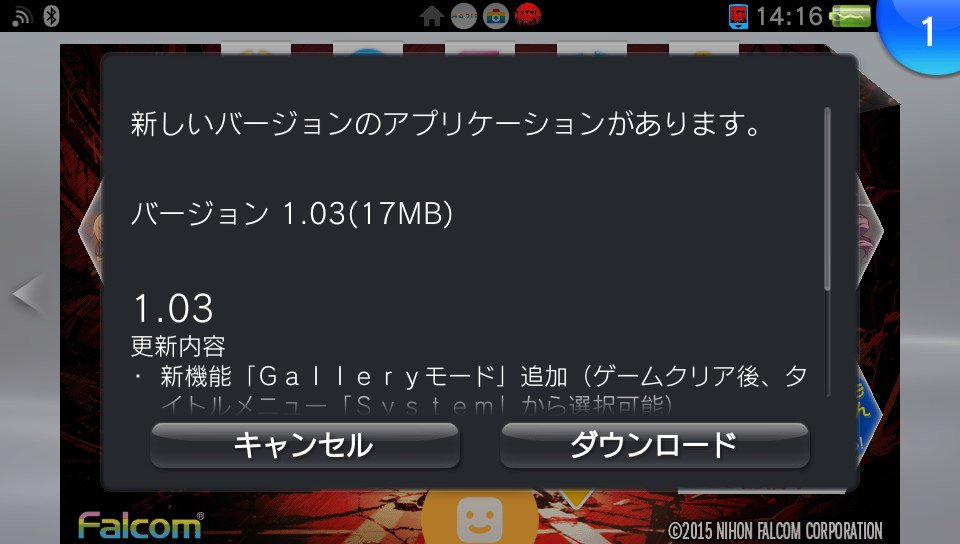 New Tokyo Xanadu Patch 1 03 Adds Gallery Mode to the Game – Endless