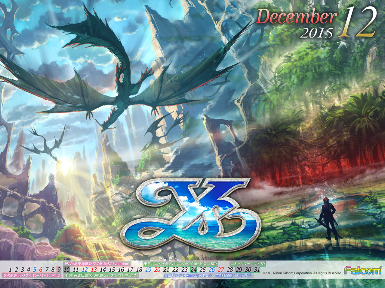 Falcom S December Calendar Now Available Featuring Ys Viii