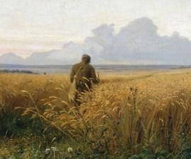 'The Road in the Rye', 1881, Grigoriy Myasoyedov