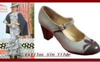 ikea con la moda flamenca