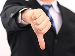 Cómo evaluar el desempeño de un empleado