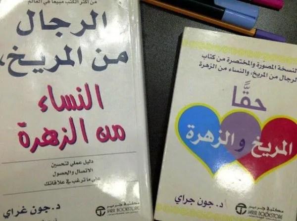 تلخيص كتاب دخان من قلبي