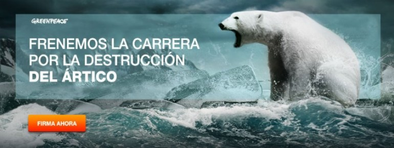 Frenemos la carrera por la destrucción del Ártico. Greenpeace
