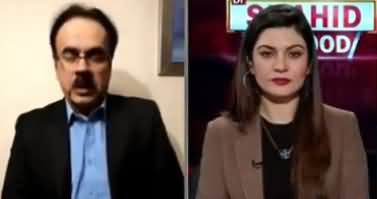 Live with Dr. Shahid Masood | GNN | Tuesday 14th January 2020