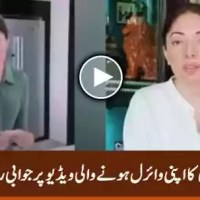 Sharmila Farooqi Response on Her Viral Video