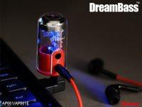 dreambass-vanity
