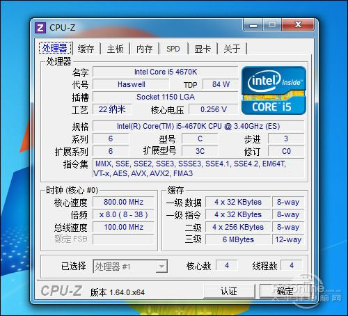 haswell_4670k_1