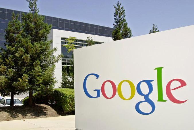google-HQ-siliconanglecom