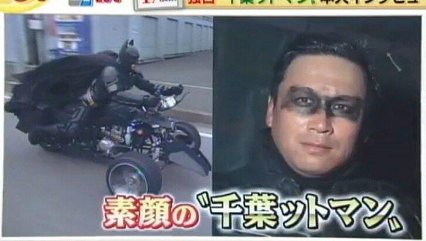 japan batman 2