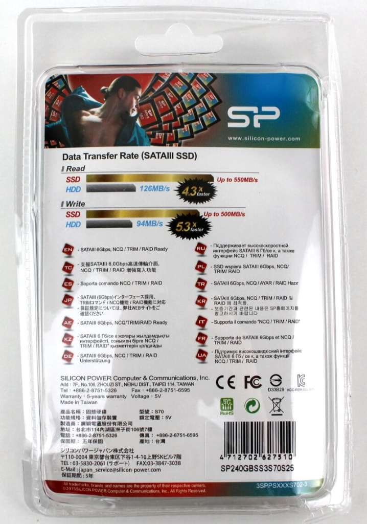 SP_S70-Photos-package rear