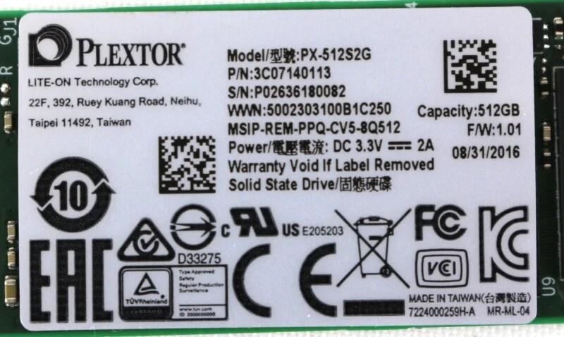 plextor-s2g-photo-label