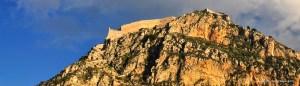 Nafplio Castle Eternal Greece Ltd