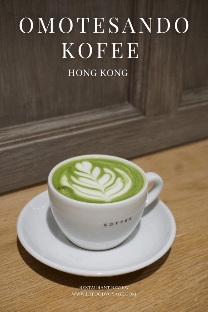 Omotesando Koffee Hong Kong review