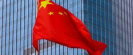 BlackRock cross-lists China equity and bond ETFs on SIX Swiss