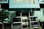 Bosera launches CSI 500 China A-share ETF on SZSE