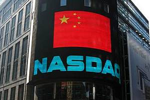 US, Chinese issuers developing SSE Star 50 Index ETFs