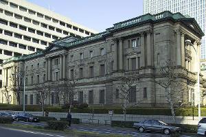 Bank of Japan to re-weight ETF buying