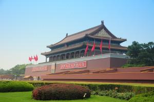 China State holding Index Hang Seng