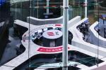 BlackRock adds four bond ETFs in Japan