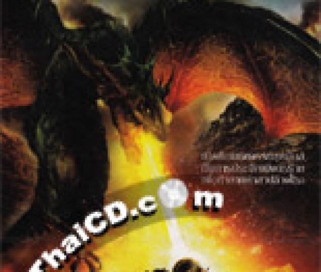 Dragon Crusaders Dvd