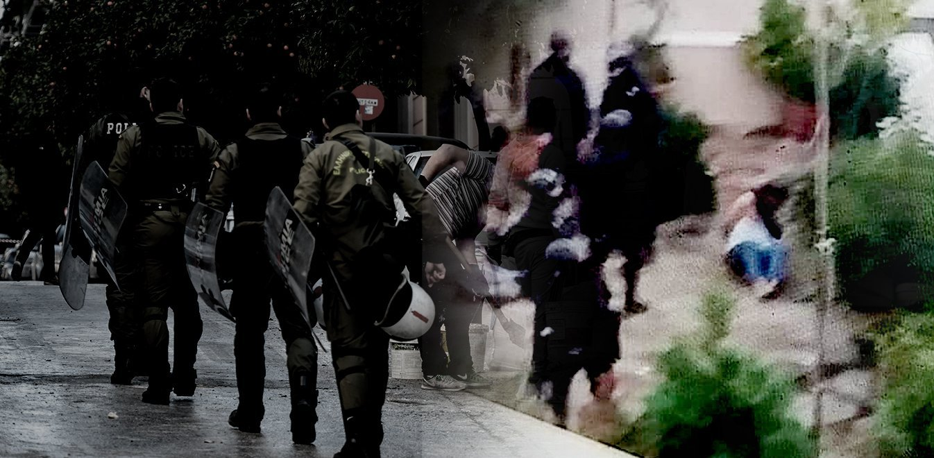 Κουκάκι: Κατεπείγουσα έρευνα για τα περιστατικά αστυνομικής βίας