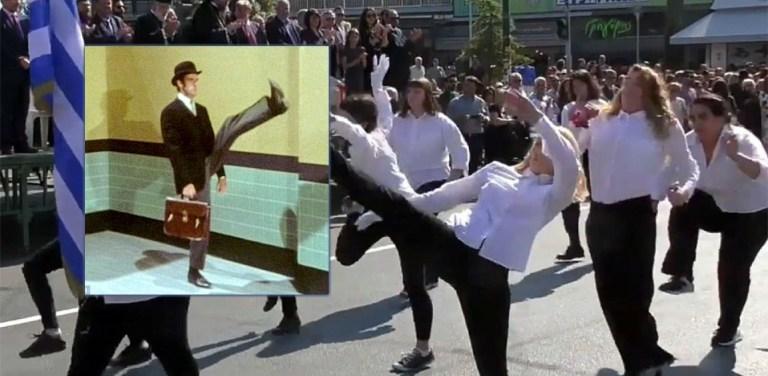 Monty Python: Η έμπνευση πίσω από τις μαθήτριες που περπάτησαν στη Νέα Φιλαδέλφεια