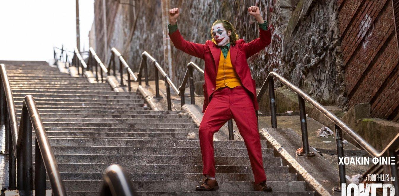 Αποκάλυψη για το Joker: Η υπάλληλος εκθέτει το υπουργείο Πολιτισμού στην κατάθεσή της στην ΕΛ.ΑΣ.