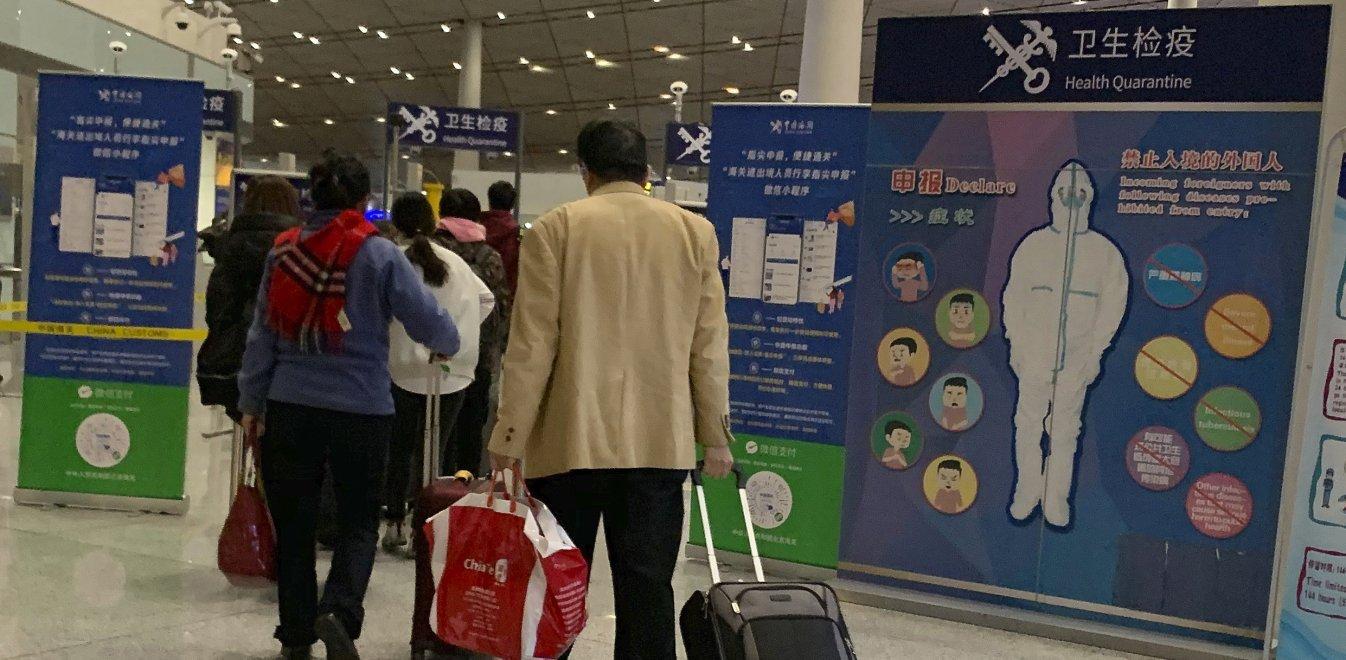 Εξαπλώνεται ο νέος κοροναϊός της Κίνας - Πρώτο κρούσμα στη Νότια Κορέα
