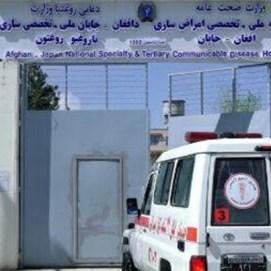 افغان-جاپان؛ در شفاخانهی اختصاصی کرونا در کابل چه میگذرد؟