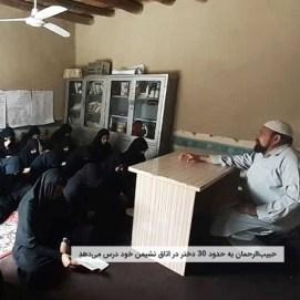 مکتب خانگی دخترانه در خوست که حتا برای طالبان قابلقبول است