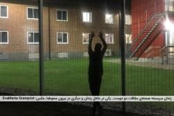 رویاهای بربادرفته؛ چگونه سفر غنی به بروکسل زندگی هزاران کودک پناهجوی افغان را در سویدن به چالش کشید؟