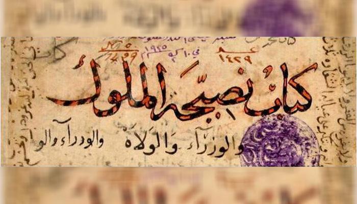 مدارس دینی چراغ علم را در جهان اسلام خاموش کرد