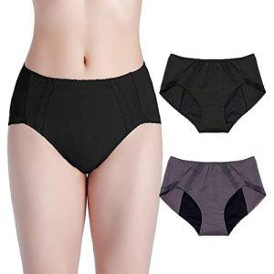 Intimate Portal Femme Culotte Périodique Slip de Protection Contre Les Fuites Culottes Règles et Incontinence Noir/Gris (Lot de 2) S