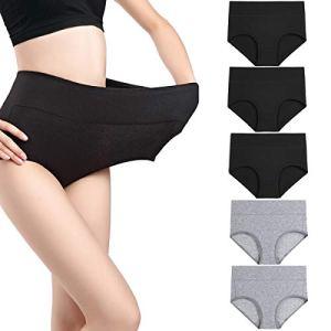 wirarpa Culottes Femmes Coton Taille Haute sous-vêtements Slip Elasticité Boxer Femme Ventre Plat Lot de 5 Taille XL