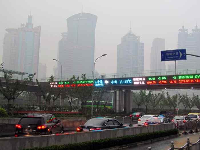 Shanghai_7464