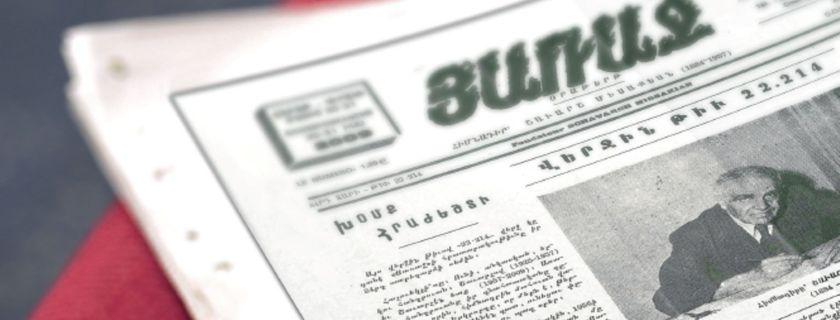 Journée d'étude : la presse de langue arménienne en France